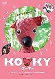 クーキー[DVD]