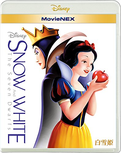 白雪姫 MovieNEX [ブルーレイ+DVD+デジタルコピー(クラウド対応)+MovieNEXワールド] [Blu-ray]