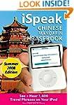 iSpeak Chinese Phrasebook, Summer 200...