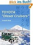 "TOYOTA ""Diesel Cruisers"" (English Edi..."