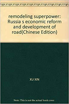 History of Russia (1991–present)