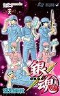 銀魂 第38巻 2011年02月04日発売