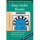 Easy Arabic Reader (Easy Reader Series)by Jane Wightwick