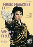 MUSIC MAGAZINE (ミュージックマガジン) 2009年 11月号 [雑誌]