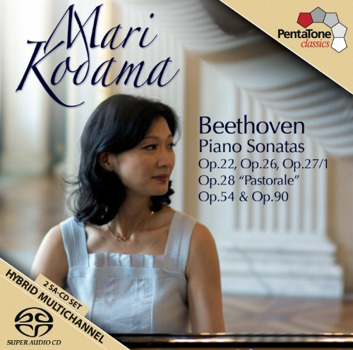 Ludwig van Beethoven - Piano Sonatas (Hybrid SACD, 2PC)