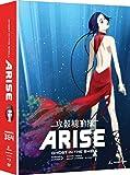 攻殻機動隊ARISE:Borders 3 & 4 北米版 / Ghost in the Shell: Arise - Borders 3 & 4 [Blu-ray+DVD][Import]