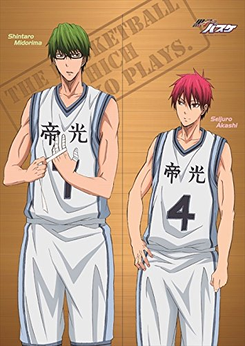 Kurokos Basketball B. Midorikan Shintaro & amp; Akashi TadashiJuro Goodwill 4