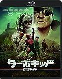 ターボキッド [Blu-ray]