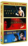 Fist Of Fury/Legend Of The Red Dragon/Who Am I? [DVD]