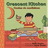 Cresent Kitchen/ Cocina de Medialuna (Community of Shapes/ Comunidad De Formas)