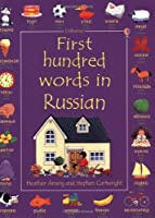 First Hundred Words in Russian (Usborne First Hundred Words)