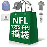 NFL 2015福袋 15000円 - M