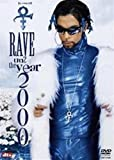 レイヴ・アン・2・ザ・イヤー 2000 [DVD]