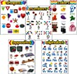 Kindergarten Basic Skills Learning Charts Combo Pack (TEP38920, 38920, T-38920)