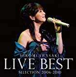 岩崎宏美 LIVE BEST SELECTION 2006-2010