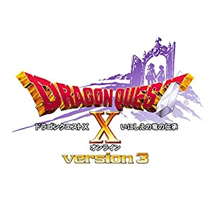 ドラゴンクエストX いにしえの竜の伝承 オンライン