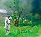 Coupie - 2009 - オリエントノルドの旋律 La Melodioj de la Orientonordo [涼音堂茶舗 DES036]