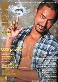 Badi (バディ) 2012年 11月号 [雑誌]