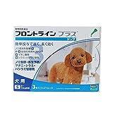 メリアル 犬用フロントラインプラス S 3P (動物用医薬品)