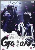 私立荒磯高等学校生徒会執行部+WILD ADAPTER LIVE DVD GO×ON