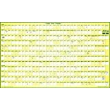 HOME YEAR WALL PLANNER 2016 (700x420mm) Unlaminated