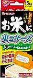 お米に虫コナーズ 米びつ用防虫剤 15kgタイプ 1コ