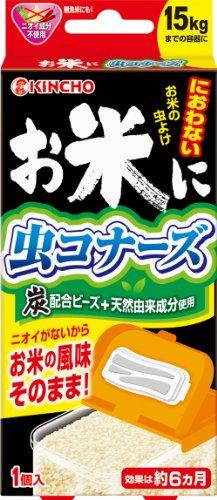 「お米に虫コナーズ 米びつ用防虫剤」