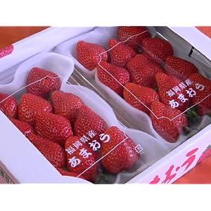 フルーツyamakiti 福岡産 あまおう いちご 大粒 2パック入
