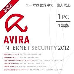 Avira Internet Security 2012  1年版 1PC [ダウンロード]