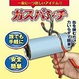 ガスパンチ カセットガス抜き用品 誰でも手軽に 安全に 簡単にゴミ処理用品 カセットボンベを捨てる前に