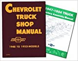 img - for CHEVROLET TRUCK REPAIR SHOP & SERVICE MANUAL & FACTORY ASSEMBLY MANUAL SET. 1947 1948 1949 1950 1951 1952 1953 1954. Sedan Delivery; Light Duty   ton Truck;   ton & 1 ton Medium Duty Truck and 1-  ton & 2 ton Heavy Duty Truck book / textbook / text book