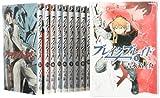 ブレイク ブレイド コミック 1-10巻 セット (Flex Comix)