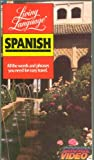 Living Language Spanish (0517555557) by Living Language