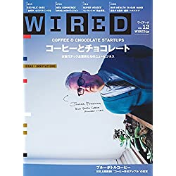 WIRED (ワイアード) 無料お試し版 [雑誌] [Kindle版]