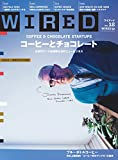 WIRED(ワイアード)無料お試し版 [雑誌]