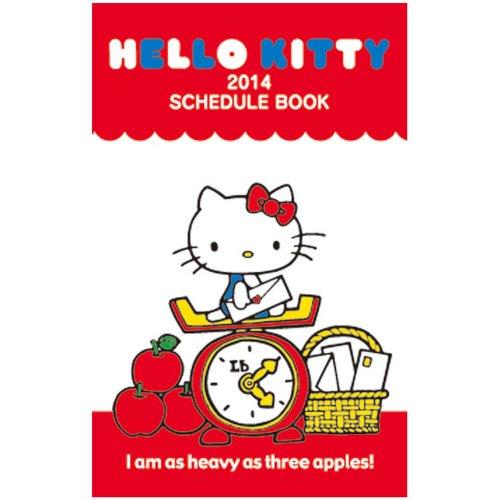 SunStar Hello Kitty notebook 9/2013, take S2925923's monthly S Hello Kitty