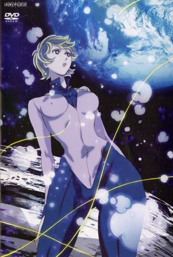 009-1 ゼロゼロナインワン vol.6 [DVD]