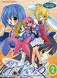 みずいろ 2 (ミッシィコミックス ツインハートコミックスシリーズ)