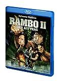 Image de Rambo II-der Auftrag/Uncut [Blu-ray] [Import allemand]