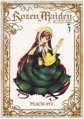 Rozen Maiden 新装版 3