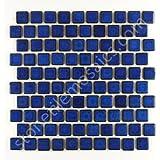 Premium Quality Cobalt Blue 3x6 Glass Subway Tile For