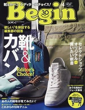 Begin(ビギン) 2018年 04 月号 [雑誌]