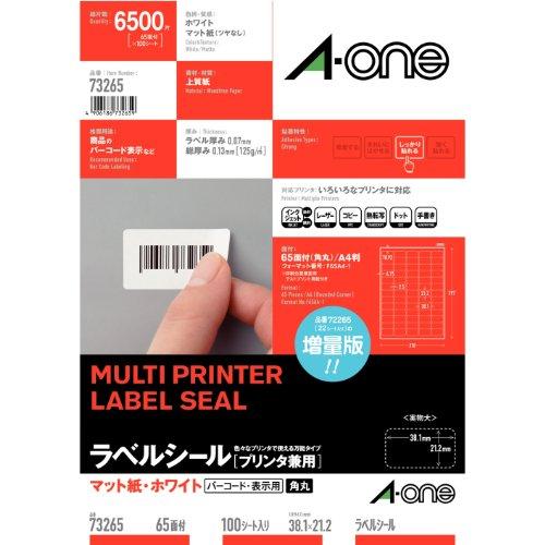 A-one Aufkleber Etiketten mattes Papier 65 Gesicht 100 Blatt 73265