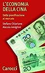 L'economia della Cina: Dalla pianific...