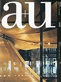 サムネイル:a+u、最新号(2009年9月号)