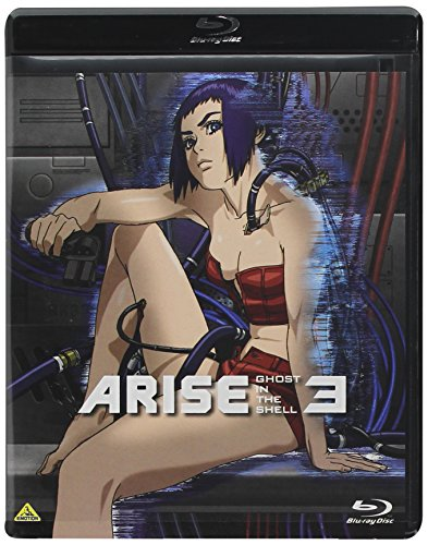 Ghost in the Shell: Arise - Border 3 - Ghost Tears [Blu-ray]