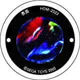 「ホームスター」専用原板セット「アラスカのオーロラ」