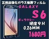 Samsung Galaxy S6 edge docomo SC-04G/au SCV31 専用 強化ガラス高級液晶保護フィルム 耐指紋、撥油性 表面硬度9H 厚み2.5D 高透過率液晶保護フィルム 反射低減タイプ 光沢表面仕様 飛散防止加工s6