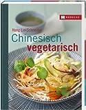 Chinesisch vegetarisch title=