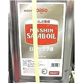 日清製油 サラダ油 徳用缶 サラダオイル 16.5kg×24缶